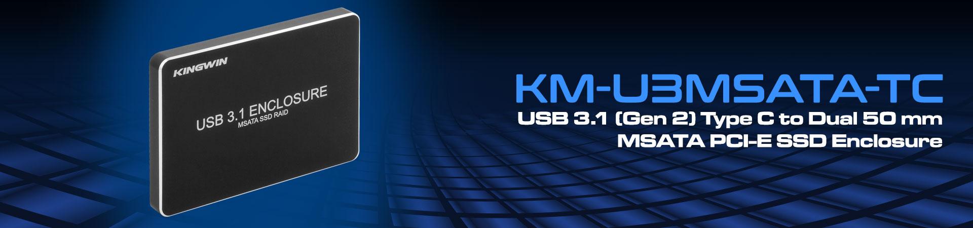 KM-U3MSATA-TC_BANNER