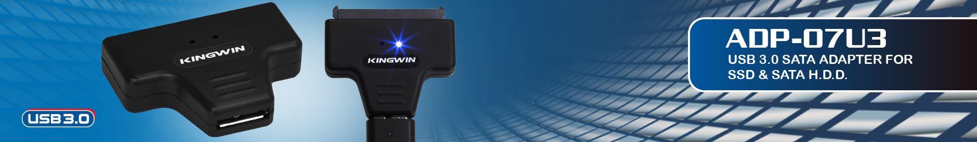 ADP-07U3_Product_Header